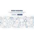 rosh hashana banner design vector image vector image