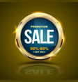 sale banner gold circle for promotion advertising vector image vector image
