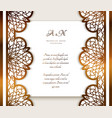 vintage gold frame with ornamental lace borders vector image vector image