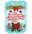 christmas gifts presents and balls xmas garland vector image vector image