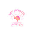 silhouette head mom mothers day card i vector image vector image