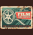 film archive rusty metal plate rust sign vector image vector image