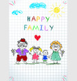 happy family picture of little boy girl parents vector image