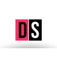 pink black white alphabet letter ds d s logo vector image vector image