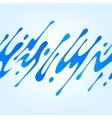 Abstract Blue Shape vector image