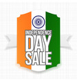 India Independence Day Sale Label vector image vector image