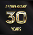 30 years anniversary card design design vector image