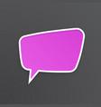 comic speech bubble for talk at rectangular shape vector image