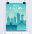 dallas famous city scape vector image