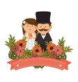 just married couple card vector image vector image
