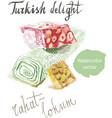 watercolor turkish rahat-lokum vector image vector image