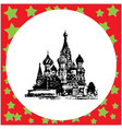 black 8-bit saint basils cathedral in moscow vector image