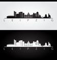 leipzig skyline and landmarks silhouette vector image vector image