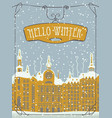 old winter town with snow-covered buildings vector image vector image