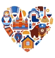 Russia travel heart set vector image