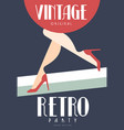 vintage retro party logo original design element vector image vector image