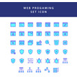 web programing filled outline icon set vector image vector image