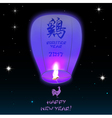 Chinese lantern 2017 vector image vector image