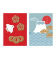 japanese pattern and icon oriental new year card vector image vector image