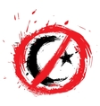 No islam symbol vector image vector image