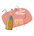 sweet marriage cartoon vector image vector image
