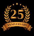 25th golden anniversary logo