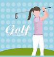golf club concept vector image