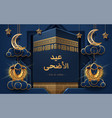 sheeps and kaaba for muslim holiday card al-adha vector image vector image
