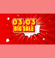 shopping day 0303 global big sale year vector image vector image