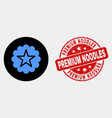 star rosette icon and distress premium vector image vector image
