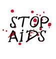 first december world aids day vector image