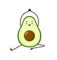 avocado yoga vector image vector image