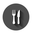 fork and knife restaurant icon in flat style vector image