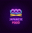 japanese food neon label vector image