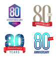 80 Years Anniversary Symbol vector image vector image