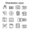 photography icon set in thin line style vector image