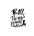 do all things with passion hand drawn dry brush vector image vector image