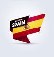 made in spain flag vector image