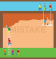 mistake vector image vector image