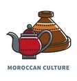 moroccan culture symbols icon vector image vector image