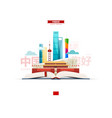 Open book with chinese sights vector image