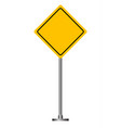 blank yellow road sign vector image vector image