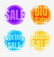 colorful sale backgrounds vector image vector image