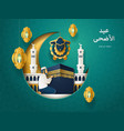 crescent with sheep and prayer man kaaba stone vector image vector image