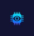 machine vision ai concept icon vector image vector image