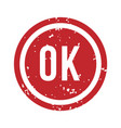 ok rubber stamp isolated vector image vector image