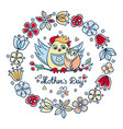 greeting card mothers day vector image