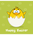 Happy Smiling Easter Chick Cartoon vector image vector image