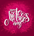 mothers day card with vector image vector image