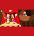 theater actors horizontal banner cartoon style vector image vector image